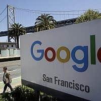 google (צילום: AP)