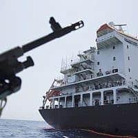 מיכלית במפרץ הפרסי. ביום שישי האיראנים השתלטו על מיכלית בריטית (צילום: AP Photo/Fay Abuelgasim)