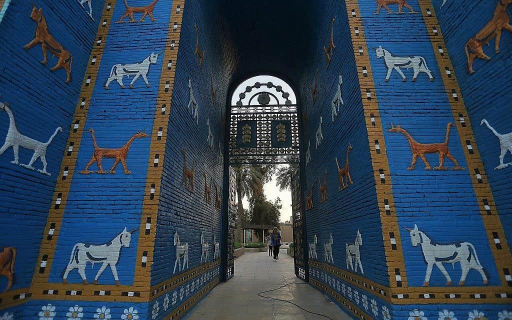 שער אישתר בעיראק, יוני 2019 (צילום: AP Photo/Anmar Khalil)