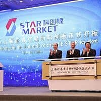 סטאר מרקט (צילום: Fang Zhe/Xinhua ,AP)
