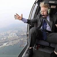 בוריס ג'ונסון (צילום: AP Photo/Andrew Parsons/Pool, File)