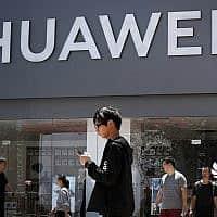 (וואווי) Huawei (צילום: Andy Wong, AP)