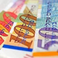 כסף ישראלי (צילום: פלאש 90)