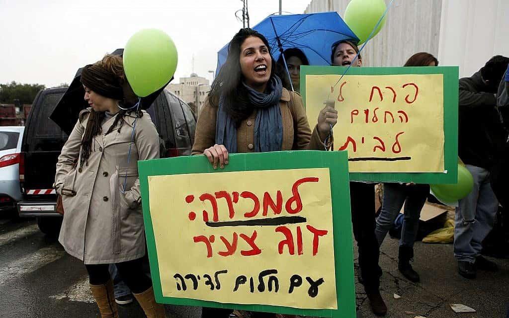הפגנה נגד מחירי הדיור, 2012 (צילום: Uri Lenz/FLASH90)