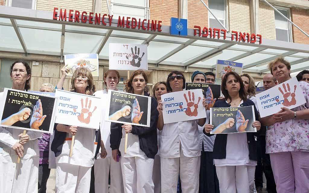 מחאת האחים והאחיות (צילום: Yonatan Sindel / Flash90)