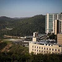 בית החולים הדסה (צילום: הדס פרוש/פלאש90)