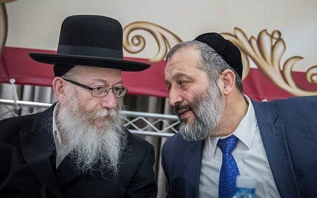ראש ש״ס אריה דרעי וראש יהדות התורה יעקב ליצמן (צילום: יונתן סינדל/פלאש90)