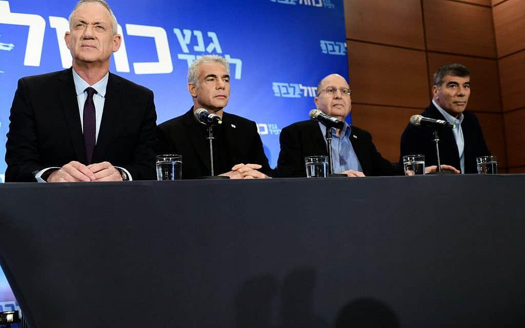 ראשי כחול לבן – גבי אשכנזי, משה יעלון, יאיר לפיד ובני גנץ – במסיבת עיתונאים ב-18 במרץ 2019, מכריזים על כוונתם להקים ועדת חקירה בפרשת הצוללות (צילום: תומר נויברג/פלאש90)