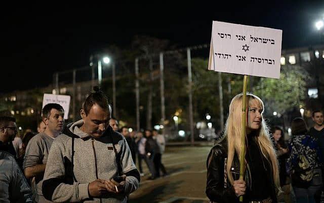 הפגנה נגד שר הפנים אריה דרעי, 2019 (צילום: Tomer Neuberg/Flash90)