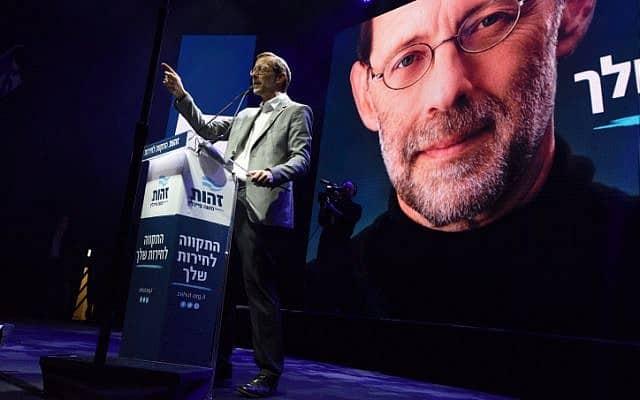 משה פייגלין (צילום: Gili Yaari /Flash90)