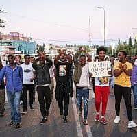 מחאת יוצאי אתיופיה (צילום: David Cohen/Flash90)