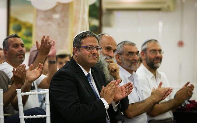 איתמר בן-גביר וחבריו לעוצמה יהודית בערב ההשקה בירושלים (צילום: יונתן סינדל/פלאש90)