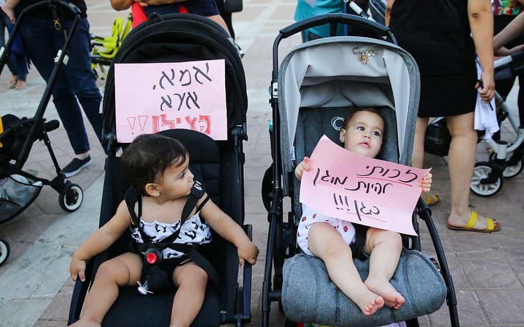 הפגנת ההורים באשדוד (צילום: פלאש 90)