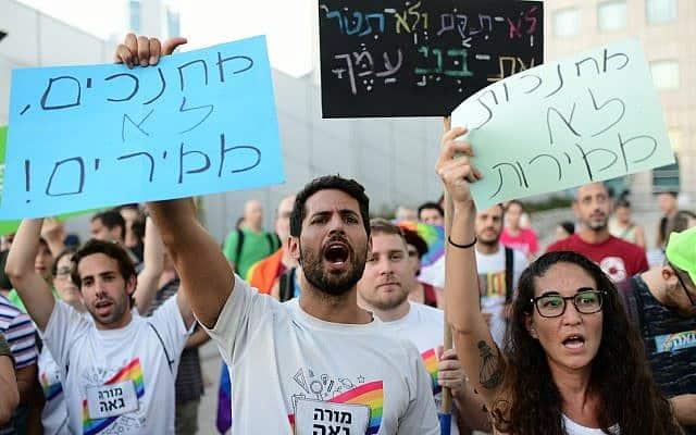הפגנה נגד שר החינוך רפי פרץ, בעקבות התבטאויותיו בעד טיפולי המרה ללהט״בים (צילום: תומר נויברג/פלאש90)