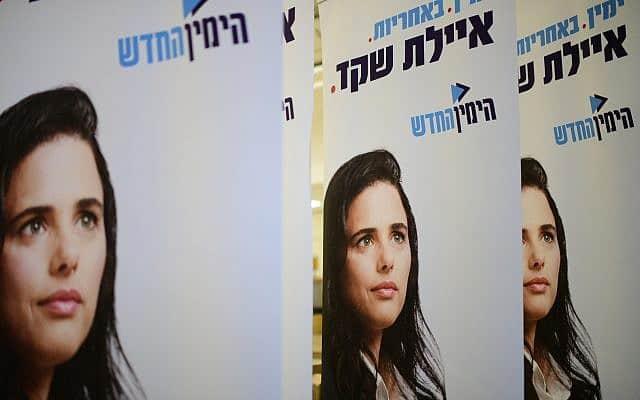 זה הזמן שלה: שלטים של הימין החדש בראשות איילת שקד, בכפר המכבייה (צילום: תומר נויברג/פלאש90)
