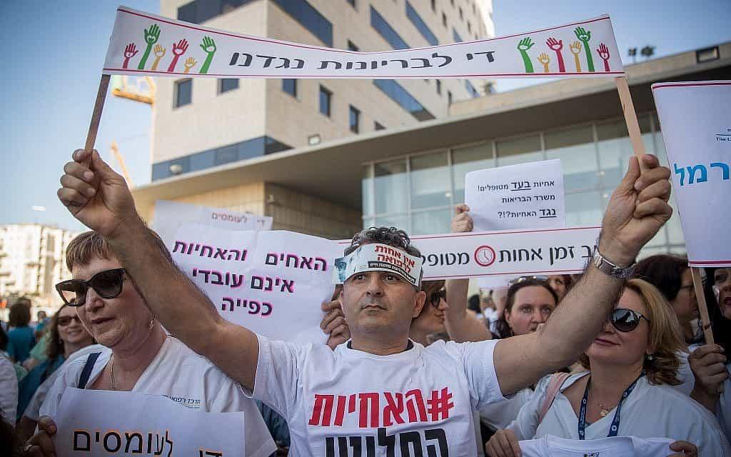 מחאת האחים והאחיות (צילום: יונתן סינדל פלאש 90)