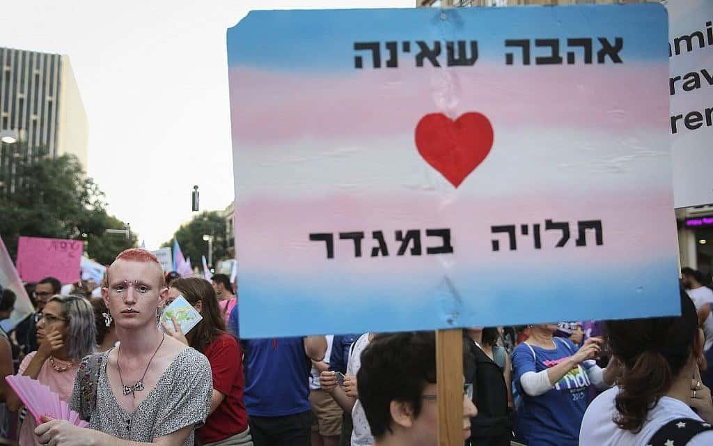 הפגנת הקהילה הלהט״בית בתל אביב, ב-28 ביולי 2019 (צילום: פלאש90)