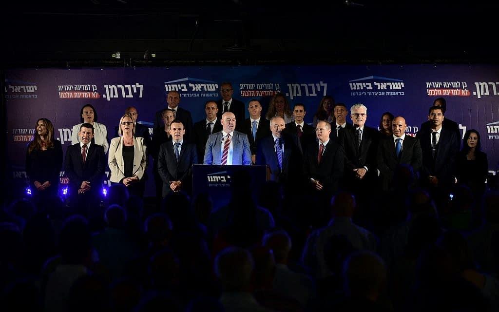 אביגדור ליברמן מציג את רשימת ישראל ביתנו לכנסת ה-22 (צילום: תומר נויברג/פלאש90)
