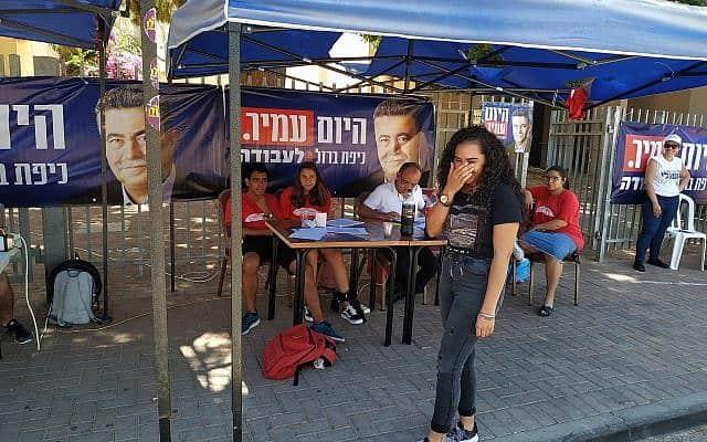 פריימריז במפלגת העבודה, סניף אשדוד (צילום: נתי יפת)