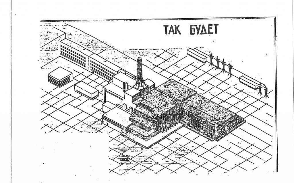 הסרקופג של צ'רנוביל בשלב התכנון (צילום: באדיבות אלכסנדר קלנטירסקי)