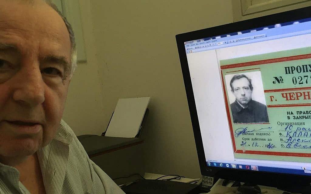 """ה""""מנטרל"""" של צ'רנוביל, אלכסנדר קלנטירסקי, מהנדס בניין שעזר לבנות את בסיס הבטון של הסרקופג של צ'רנוביל ב-1986, בביתו בבת ים, 26 ביוני, 2019. המחשב שלו מציג את התעודה שלו מתקופת עבודתו בצ'רנוביל (צילום: Times of Israel)"""