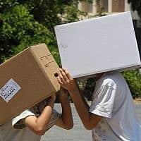 ילדים בירושלים, צילום אילוסטרציה (צילום: Nati Shohat/Flash90)