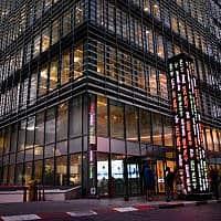 .הבורסה בתל אביב (צילום: פלאש 90)