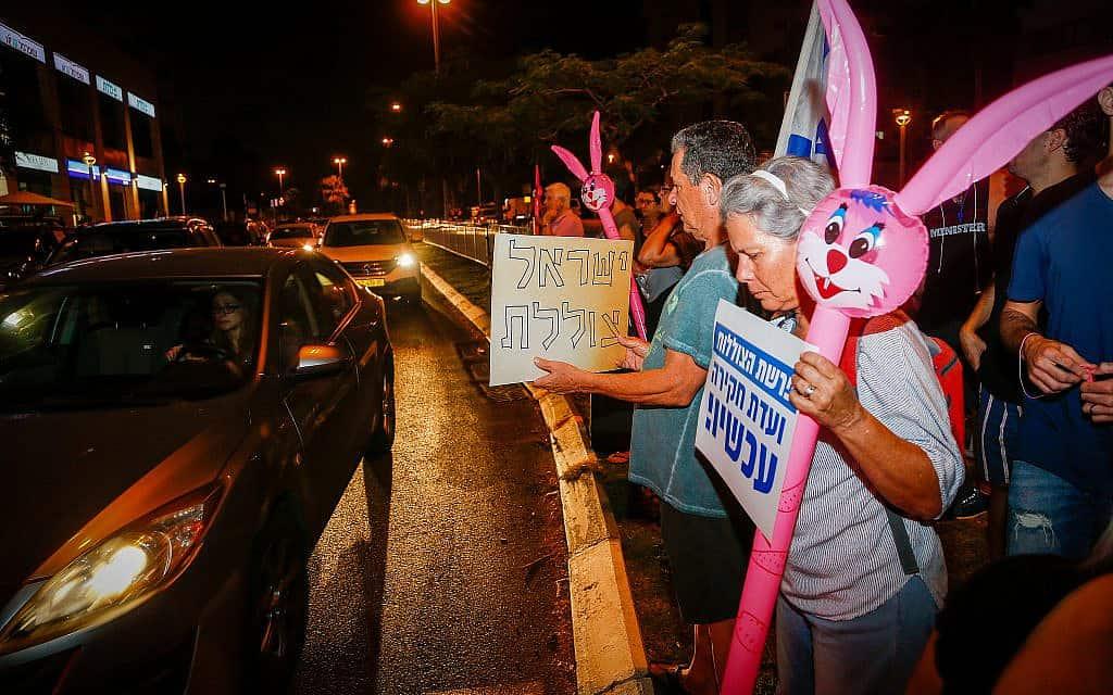 מפגינים בפתח תקוה, הערב (צילום: רועי אלימה / פלאש 90)