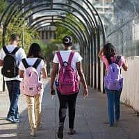 FIRST DAY OF SCHOOL (צילום: יוסי זמיר, פלאש 90)