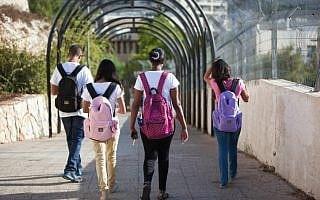 תלמידי בית ספר, אילוסטרציה (צילום: יוסי זמיר, פלאש 90)