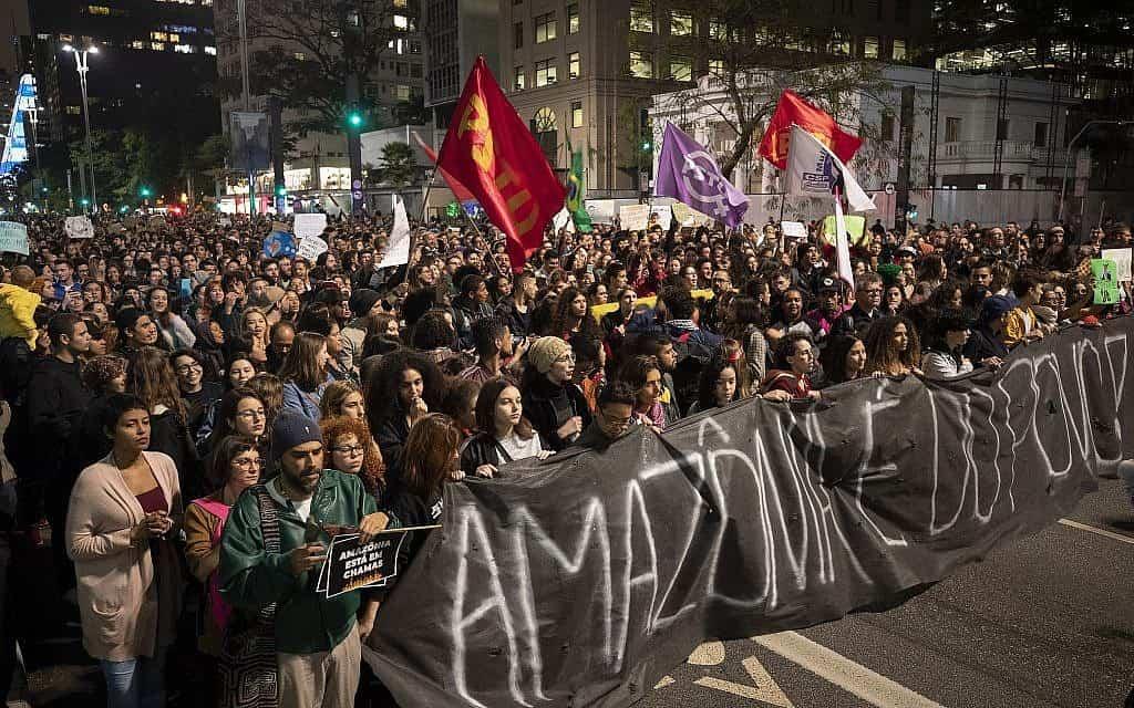 הפגנות בברזיל (צילום: (AP Photo/Andre Penner))