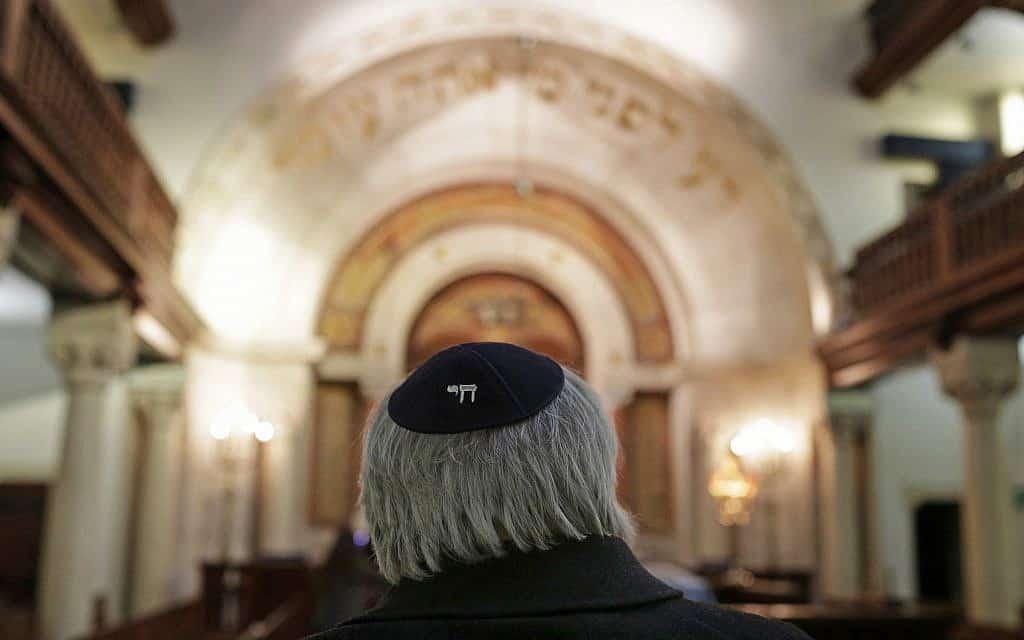 בית הכנסת בליסבון, פורטוגל (צילום: AP Photo/Francisco Seco)