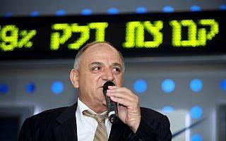 יצחק תשובה (צילום: Moshe Shai/FLASH90)
