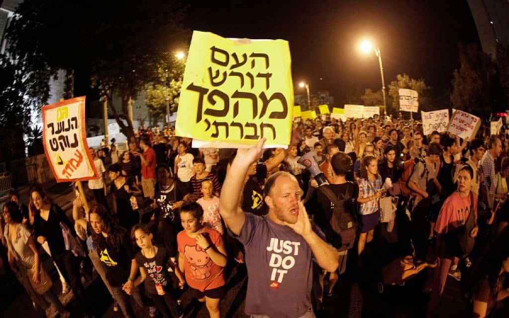 """""""המחאה החברתית הביאה לקריסת הטייקונים בארץ"""", 2011 (צילום: Flash90/אורי לנץ)"""