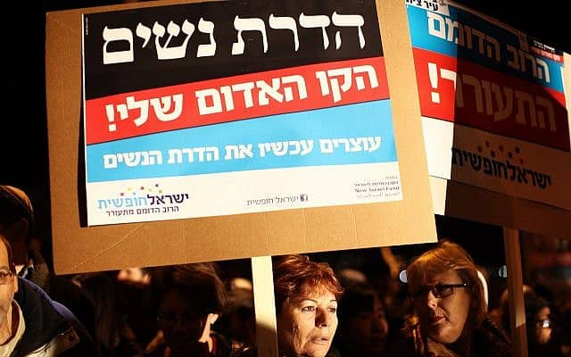 מחאה נגד הדרת נשים (צילום: Kobi Gideon / Flash90.)
