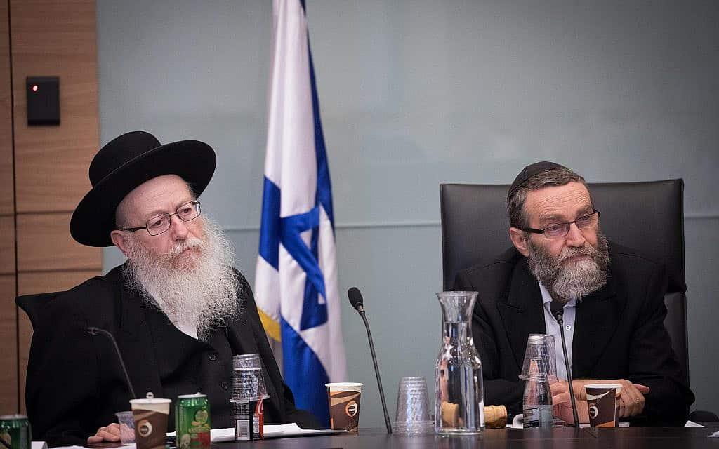 משה גפני ויעקב ליצמן מיהדות התורה, בישיבה של ועדת הכספים בכנסת (צילום: יונתן סינדל/פלאש90)