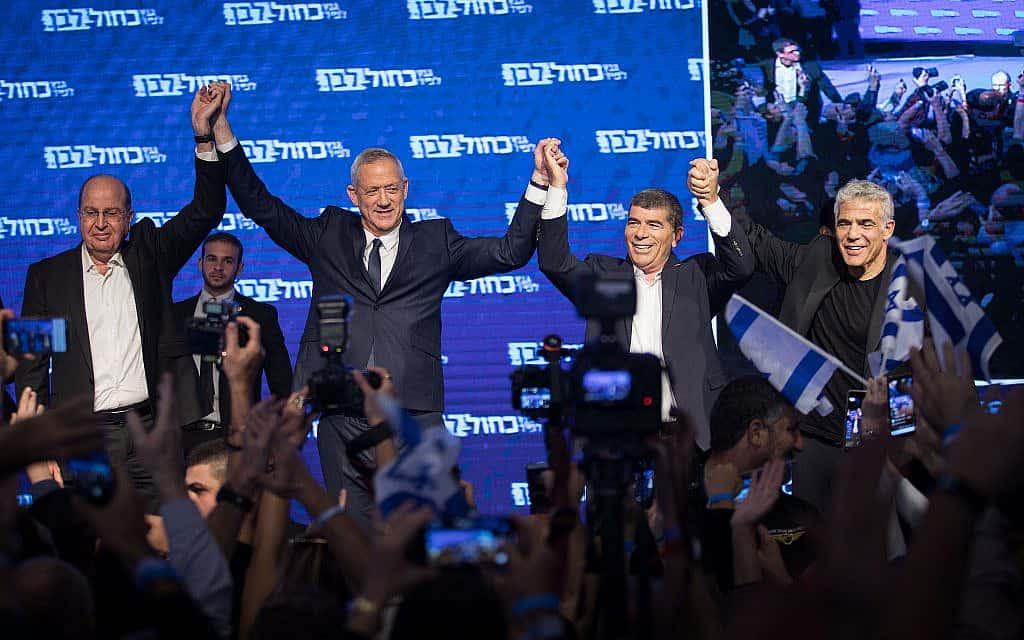 ראשי כחול-לבן בליל הבחירות ב-9 באפריל 2019 (צילום: הדס פרוש/פלאש90)