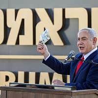 בנימין נתניהו בטקס הנחת אבן הפינה של רמת טראמפ בגולן, ב-16 ביוני 2019 (צילום: דוד כהן/פלאש90)