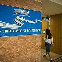 בחירות (צילום: Yonatan Sindel/Flash90)