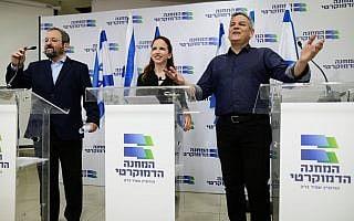 ניצן הורוביץ, סתיו שפיר, אהוד ברק בעת השקת קמפיין המחנה הדמוקרטי (צילום: תומר נויברג/פלאש90)