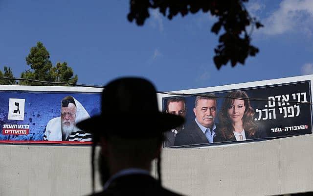שלטי בחירות בצפת (צילום: Lucie March/Flash90)