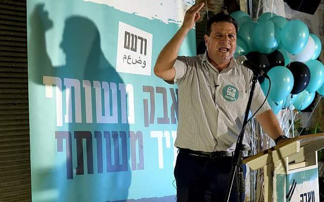 איימן עודה בארוע השקת קמפיין הרשימה המשותפת בתל אביב, ב-20 באוגוסט 2019 (צילום: גילי יערי/פלאש90)