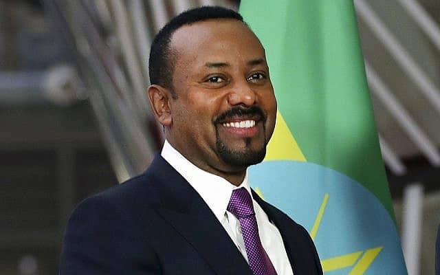 ראש ממשלת אתיופיה אבי אחמד (צילום: Francisco Seco, AP)