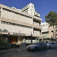 בית הדין הרבני האזורי, תל אביב; ארכיון (צילום: Dan Perry, AP)