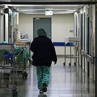 בית חולים בישראל. אילוסטרציה (צילום: נתי שוחט/פלאש90)