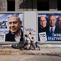 שלטי בחירות של כחול לבן והליכוד (צילום: Oded Balilty, AP)