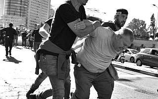 מעצר גונן בן יצחק (צילום: Fadi Amun)