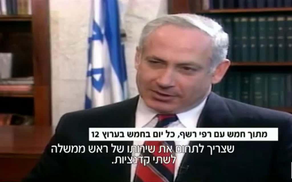 נתניהו מציע להגביל את כהונת ראש הממשלה לשתי קדנציות. צילום מסך מתוך ערוץ 12