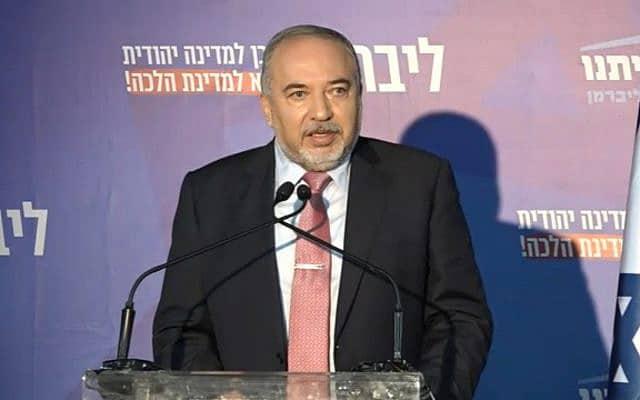 ליברמן במסיבת עיתונאים, 22.9.2019 (צילום: צילום מסך)