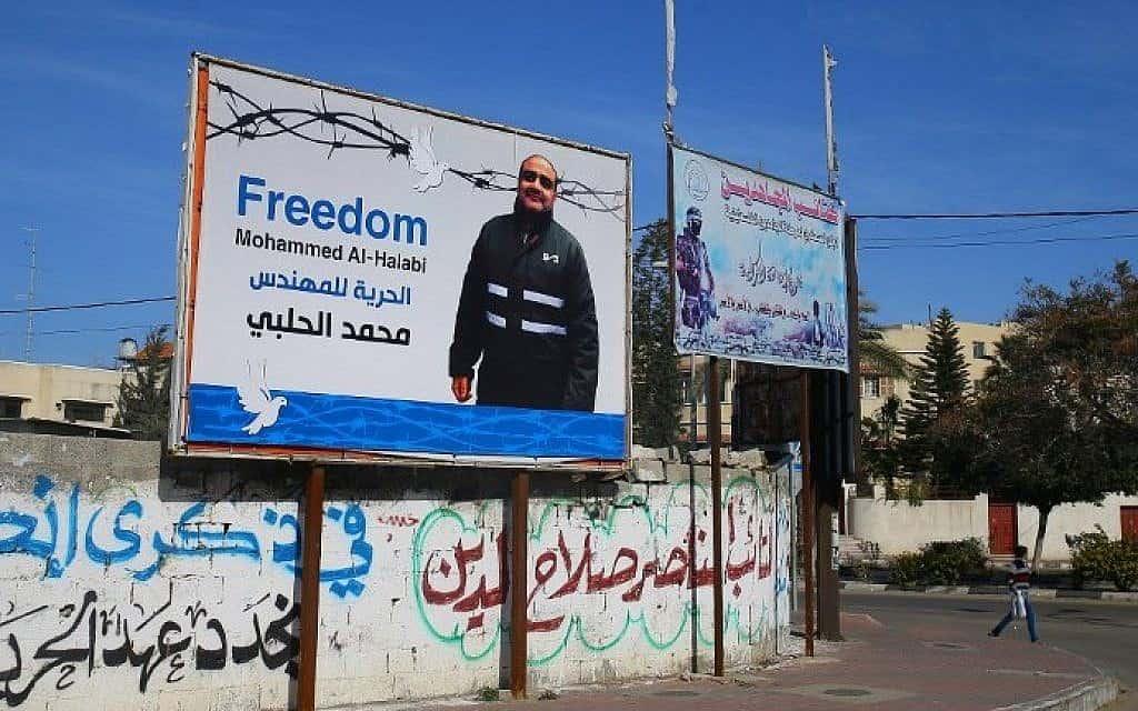 """כרזה של מוחמד אל-חלבי, המנהל בעזה של הארגון ההומניטרי הנוצרי """"וורלד ויז'ן"""", עזה, 12 בינואר 2017 (צילום: (צילום: סוכנות הידיעות הצרפתית/מוחמד עבד))"""